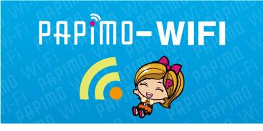 PAPIMO-WIFI
