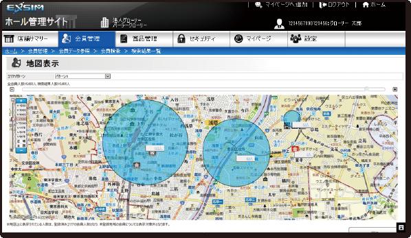 会員分布地図