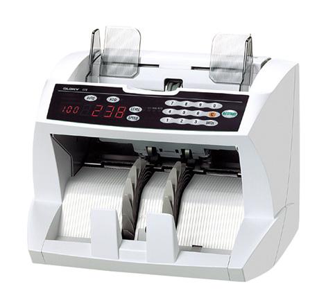 小型紙幣計算機 GFB-80-E