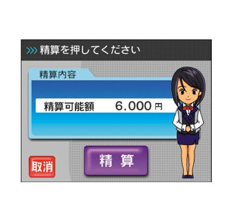 カード精算機 JCS-100A