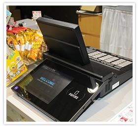 ▲ 賞品管理ターミナル「JA-100」、液晶で操作をナビゲート