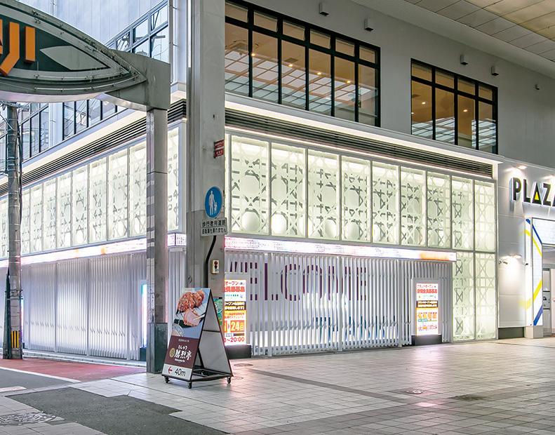 熊本市随一の繁華街、熊本新市街にある『プラザ新市街店』