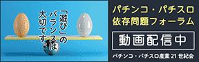 http://www.anshingoraku.link/izon_nomerikomi.html